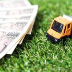 中古トラックを高値で売るための秘訣~2種類の買取金額の調べ方