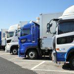 トラックの増トン・減トンについて 積載量を調整することのメリットとは!?