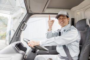トラック 運転手