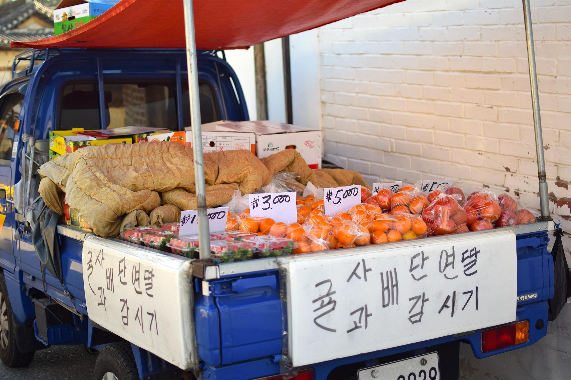トラック 果物