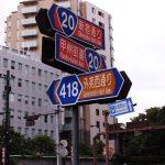 国道ならぬ酷道!?実際にある日本と世界の走行が難しい道